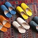 【Dear Morocco 水彩シリーズ シンプルバブーシュ Mサイズ】ディアモロッコ スリッパ ルームシューズ 引越し祝い 贈り…