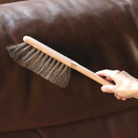 【Iris Hantverk そうじブラシ M】イリスハントバーク 掃除用具 ブラシ スウェーデン 掃除 ギフト■ ラッピング無料