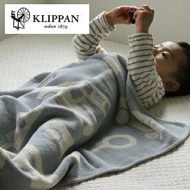 【KLIPPAN ミニブランケット 70x90cm】クリッパン 毛布 スウェーデン 北欧 ギフト■ ラッピング無料