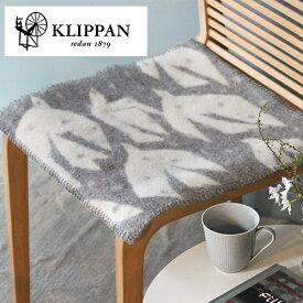 【KLIPPAN ウールシートブランケット 43×43cm House in the forest / TRIP】クリッパン ミナ ペルホネン スウェーデン 北欧 ウール ギフト■ ラッピング無料