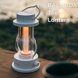 【BALMUDA バルミューダ ザ ランタン The Lanten L02A】LED ライト アウトドア■ 送料無料