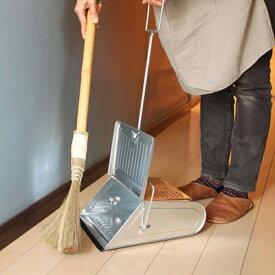 【松野屋 フタ付きダストパン】チリトリ ちりとり トタン 大阪 職人 掃除用具■ ラッピング無料