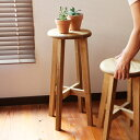 【松野屋 日本の丸椅子 大】椅子 スツール STOOL 木製 手作り 職人 日本製 敬老の日■ 送料無料■ あす楽