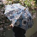 【SUR MER リネン花柄プリント 長傘 / 折りたたみ傘】シュールメール ファッション 傘 かさ カサ 紫外線防止加工■ 送料無料■ あす楽