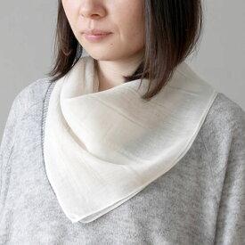 【Natural Basic スカーフ】麻 シルク 綿 カシミヤ インターモード川辺■ おまけ付き■ 送料無料■ ラッピング無料