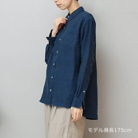 【LINEN TALES larch shirt Wideシャツ】リネン 麻 リトアニア ナチュラル 北欧 シンプル シャツ リネンテイルズ■ ラッピング無料