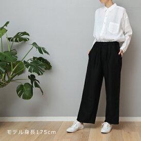 【LINEN TALES heath trousers Wideパンツ】リネン 麻 リトアニア ナチュラル 北欧 シンプル パンツ リネンテイルズ■ ラッピング無料