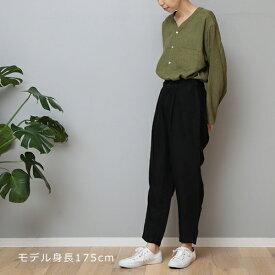 【LINEN TALES plantain trousers Easy テーパード】リネン 麻 リトアニア ナチュラル 北欧 シンプル パンツ リネンテイルズ■ ラッピング無料