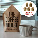 【THE COFFEE HOUSE BY SUMIDA COFFEE コーヒーバッグ おまとめ5個セット】すみだ珈琲 コーヒバッグ ギフト 5個まとめ…