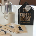 【THE COFFEE HOUSE BY SUMIDA COFFEE LIMITED #02】すみだ珈琲 コーヒバッグ 5個入り リミテッド ギフト プチギフト...