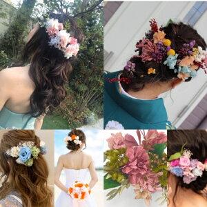 成人式 袴 振袖 ウェディング 髪飾り ドライフラワー 髪飾り ヘッドドレス ヘアード ヘアードレス プリザーブドフラワー 造花 かすみ草 オーダーメイド プリザーブドフラワー ドライフラ