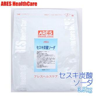 Sodium sesquicarbonate carbonate 3.5 kg