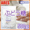 ぶどう糖 500g【メール便送料無料!(代金引換・日時指定不可)】