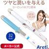 全世界通用(100〜240V),日本最大的美容排行网站 排行榜 获得卷发棒第一名的商品
