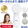 Cleansing brush Cleansing body brush SPA Family packages including the attachments of sponge and pumice