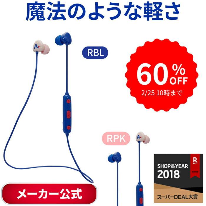 【60%OFF タイムセール】Areti ワイヤレスイヤホン KIKI e1835 ブルートゥース Bletooth 4.2 USB充電