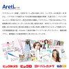 2019新年 日本Areti i1661负离子直发梳陶瓷梳齿加热造型梳 快速拉直防静电按摩