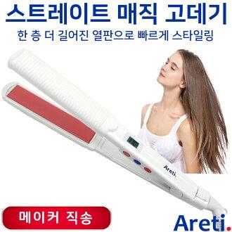 Areti 아레티 프로페셔널 음이온 스트레이트 매직 고데기 23 mm /프리볼트(100-240v) 전문가용 스펙/고데기