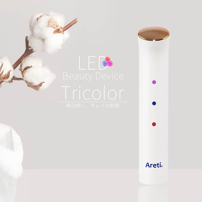 LED 光 美顔器 トライカラー Tricolor ピンクゴールド / 光 振動 温熱ケア ラッピング