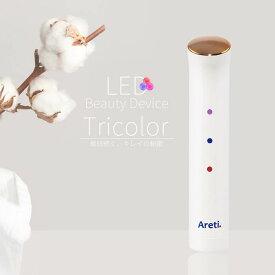 Areti(アレティ) LED 光美顔器 トライカラー ピンクゴールド 振動 温熱ケア b1708GD