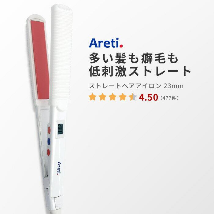 プロフェッショナル マイナスイオン ストレートアイロン 23mm/海外対応 プロ仕様/Areti. (アレティ) ヘアアイロン