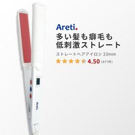 Areti アレティ 東京発メーカー 最大3年保証 23mmマイナスイオン 2way ヘアアイロン コテ ストレート ワイド 幅広 セラミックコーティング i1723PK |アイロン ヘアーアイロン PICKUP