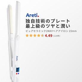 Areti アレティ 東京発メーカー 最大3年保証 15mmマイナスイオン 2way ヘアアイロン コテ ストレート & カール 極細 純セラミック ハイブリッド i628PCPH-WH | アイロン ヘアーアイロン