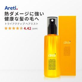 Areti(アレティ) Tri-active トライアクティブ ヘアミスト ヒートガード ヘアアイロン 熱 ダメージ ケア 110ml m1608