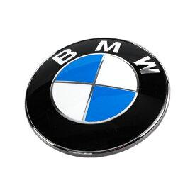 BMW純正部品(ドイツ直輸入) 82mm エンブレム セット(純正グロメット、交換ツール、説明書付属) 51148132375