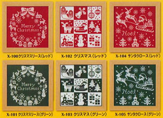 Cotton Christmas cross tech Kit frame 6 pattern
