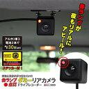 【ヒロコーポレーション】ダミーリアカメラ ドライブレコーダー DLSXT19133