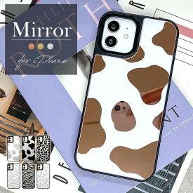 《送料無料》iphone13 iPhone12 iPhone11 pro mini iPhoneXR iPhoneX iPhoneXS iphone8 iphoneSE ミラー se2 ケース iphone7スマホケース アイフォン11 アイフォン8ケース アイフォン7 アイフォン8 SE ハードケース iphoneケース 韓国 韓国グッズ