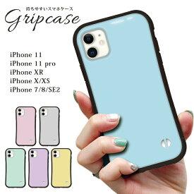 《送料無料》《日本製》iphone13 アイフォン iphone12 pro max mini iPhone11 iPhoneXR iPhoneX iPhoneXS iphone8 iphonese iphone7 スマホケース アイフォン11 アイフォン7 iphoneケース 軽量 人気 おしゃれ ケース カバー 韓国 韓国グッズ