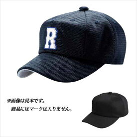 REWARD(レワード) 野球 キャップ CP-69 八方型オールメッシュキャップ カール芯