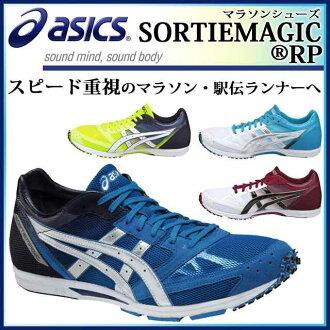 asics亚瑟士马拉松·跑步鞋TMM459 SORTIEMAGIC RP 2合身感觉轻量性稳定跑步鞋训练