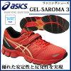 ASICS shoes TJR621 GEL-SAROMA 3 gels aroma Ultramarathon trail