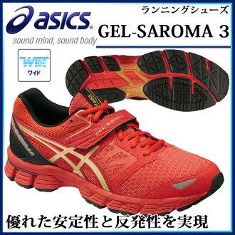 아식스 런닝 슈즈 GEL-SAROMA 3 TJR621 asics 맨즈