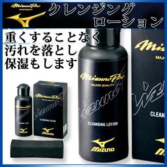 美津浓棒球维护用品洗涤化妆水2ZG803美津浓手套关怀