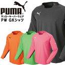 プーマ サッカーゴールキーパーシャツ PW GKシャツ トレーニングウエア 長袖 PUMA 903308