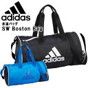 adidas アディダス スイムバッグ プールバッグ SW Boston Bag BIP59