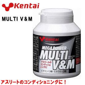 ケンタイ 健康体力研究所 メガパワー マルチビタミン&ミネラル アスリートのためのハイスペックベースサプリ MULTI V&M 150粒入り Kentai K4410