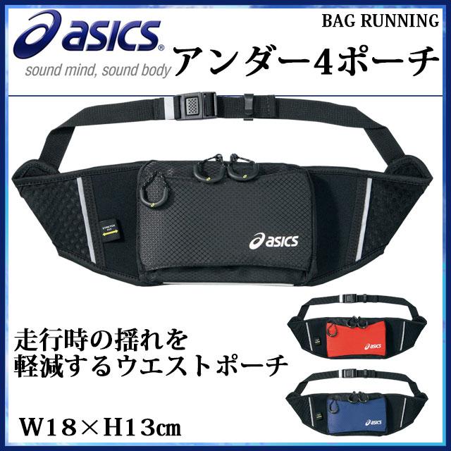 ネコポス asics (アシックス) マラソン・ランニング バッグ・ポーチ EBT171 アンダー4 ウエストポーチ