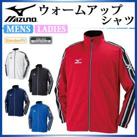 ミズノ クロスティック ジャージ ウォームアップシャツ 32JC6003 MIZUNO クロスティックトレーニングウエア
