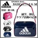 アディダス エナメル ショルダーバッグ M サッカー デオドラントネーム使用 adidas BIP40