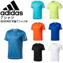 アディダス RESPONSE 半袖 Tシャツ M メンズ ランニング ジョギング マラソン ウェア 2017春新作 adidas
