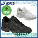 アシックス スクスク GELJAYHAWK Jr.II TKJ112 asics 通気性の高いの子供靴 ジュニア
