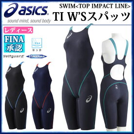 62eda5f4981 アシックス レディース 競泳水着 スイムウェア TI W'Sスパッツ FINA認可モデル 女性用 ASL504 asics