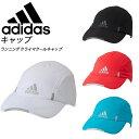 アディダス ランニングキャップ 帽子 クライマクールキャップ BUH65 adidas