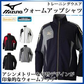 ミズノ メンズ ジャージ トレーニングウエア 男性用 32JC7010 MIZUNO アシンメトリーな切替デザインが印象的なウォームアップシャツ