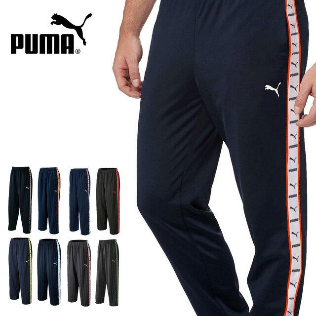 プーマ ジャージパンツ メンズ シャドーストライプ トレーニング パンツ PUMA 862217